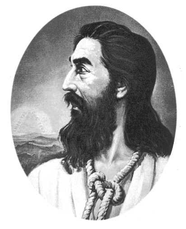 Joaquim José da Silva Xavier