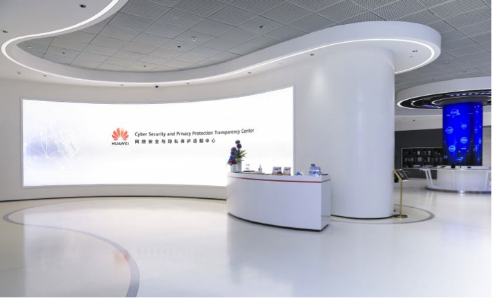 Huawei inaugurou o novo Centro Global de Transparência em Segurança