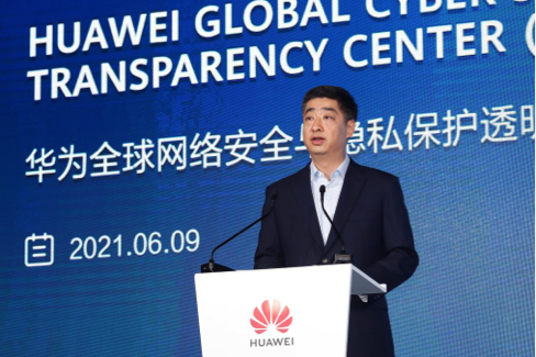 Na China, Huawei inaugura seu maior centro global de transparência em segurança cibernética e proteção de privacidade