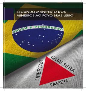 SEGUNDO MANIFESTO MINEIRO AO POVO BRASILEIRO